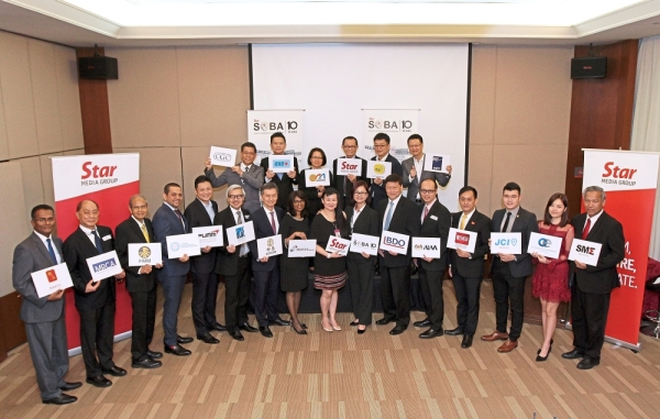 Strong support: Fu (back row third from right), Star Media Group chief content officer Esther Ng (front row eighth from right) and Star Media Group chief revenue officer Lydia Wang (front row seventh from right) with sponsors and strategic partners of SOBA 2019 at the launch of the competition.