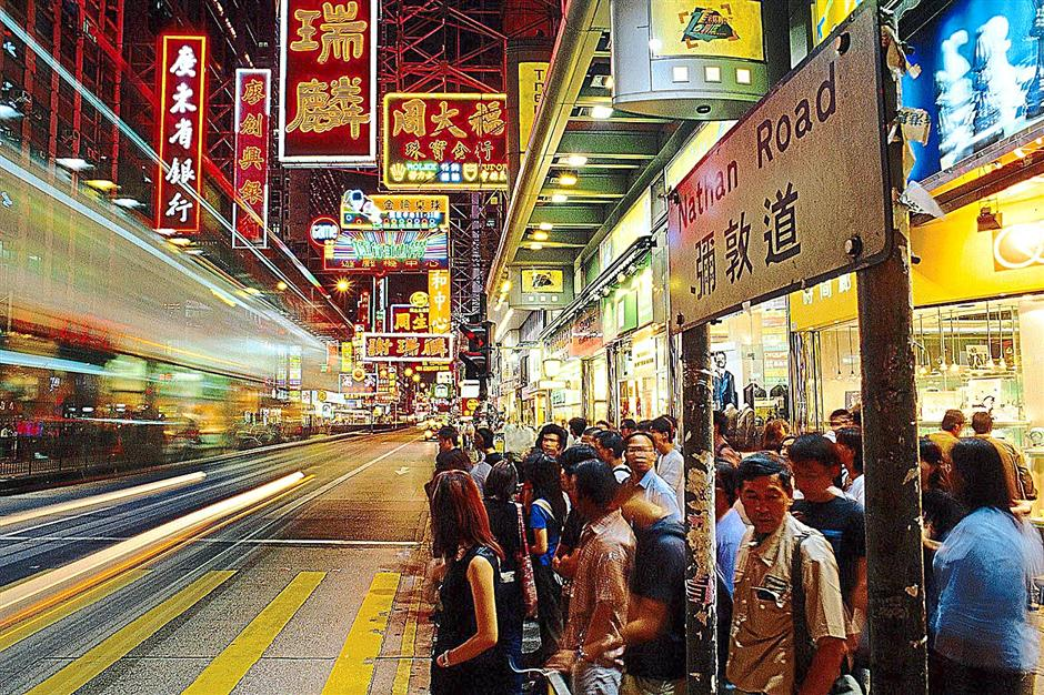 City lights: Many global cities, including Hong Kong, are bathed in light throughout the night. Scientists have warned that this has dire consequences. – Filepic