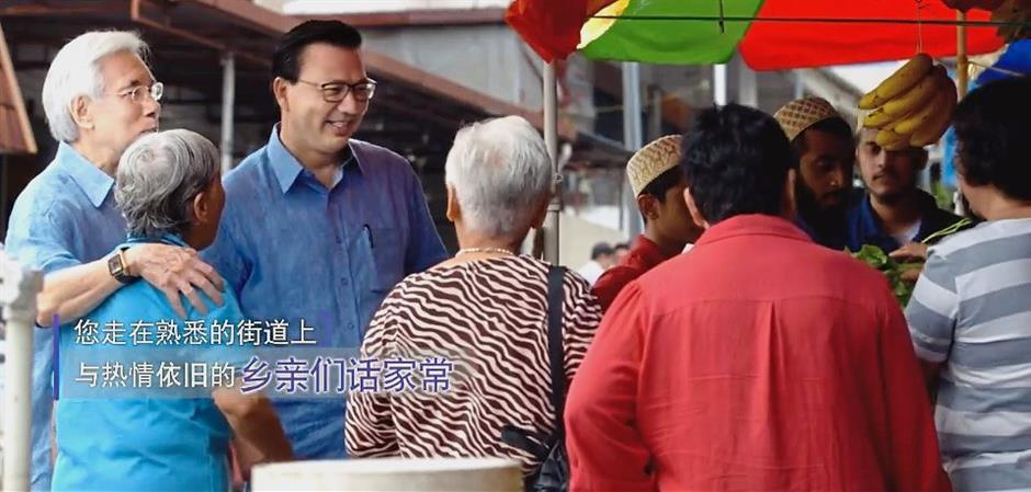 Closer to the people: A screengrab of the video posted on Liow's Facebook showing him and Lim exchanging warm greetings with local villagers at Bukit Tinggi.