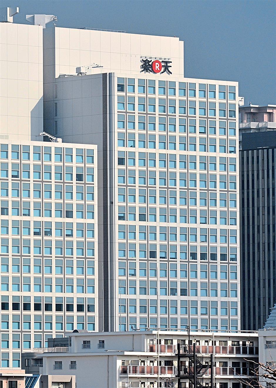 Rakuten headquarters in Tokyo. The company reported revenue of  US$4.6bil in 2012. - AFP PHOTO