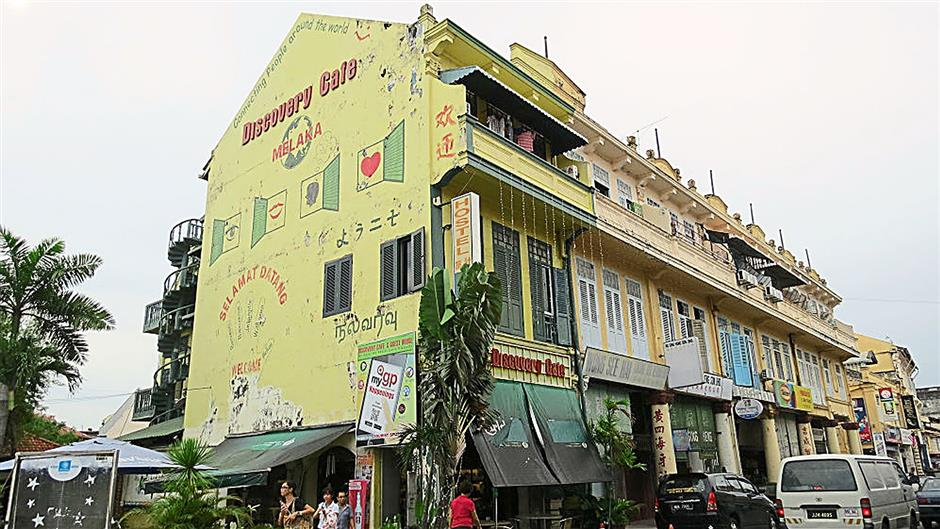 The Discovery Cafe is a famous landmark on Jalan Bunga Raya