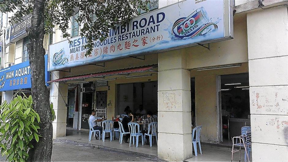 From Jalan Imbi with love: The noodle shop in Kota Kamuning, Shah Alam.