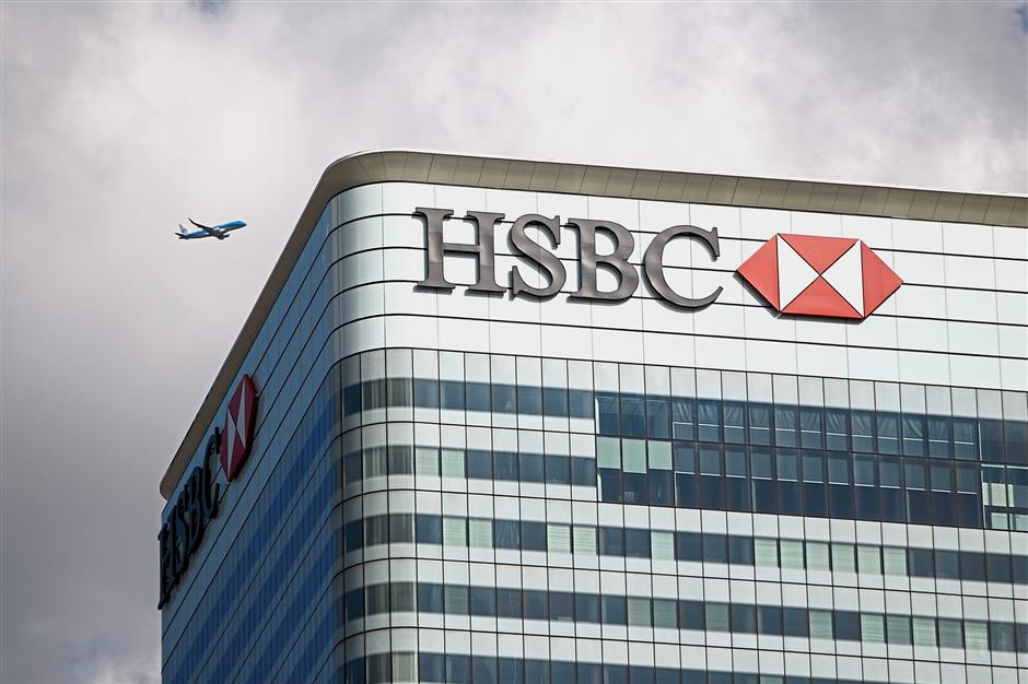 HSBC posts small rise in first half profit | The Star Online