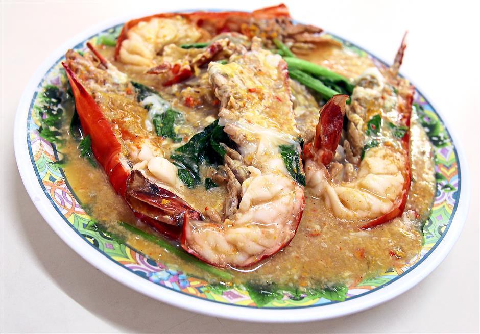 Image result for Sang Har noodles