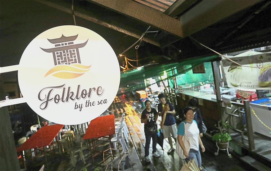 (BRIEF CAPTION) Folklore by the Sea at Chew Jetty in George Town,Penang. Pic by: ZHAFARAN NASIB/The Star/ 29 November 2018.