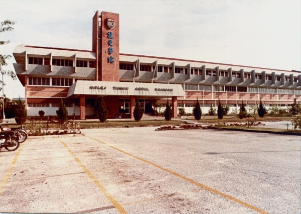 The first phase of the TAR College complex in Kuala Lumpur, which was completed in mid 1976.