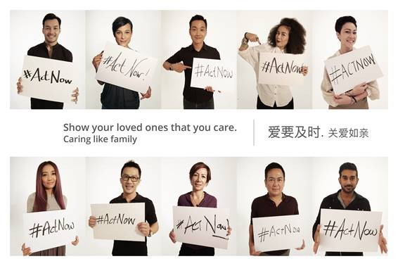 Celebrities coming together for the #ActNow campaign, a public service announcement initiative by Xiao En