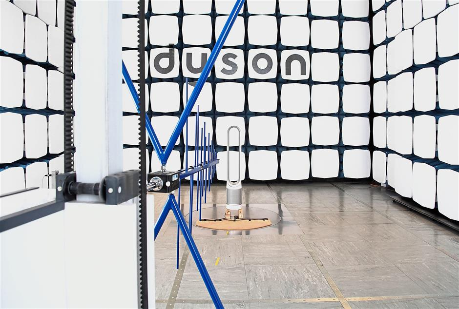 A Dyson fan being subjected to electromagnetic testing so that it's compliant with regulations in various countries.