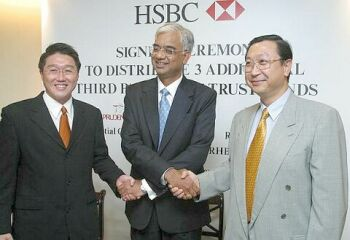 HSBC sees RM1b from unit trust | The Star Online