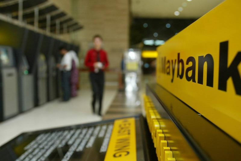 Maybank's revenue increased by 2.9% to RM8.356bil from RM8.116bil, while earnings per share were 18.09 sen compared with 17.87 sen.