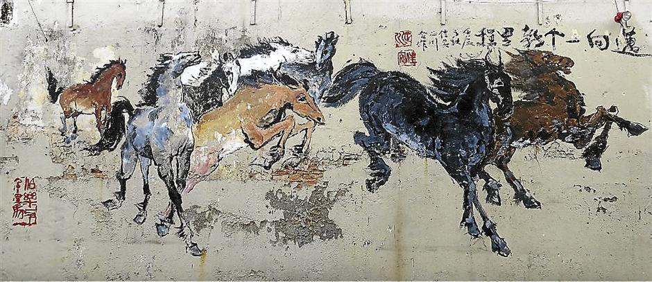 The mural of eight running horses painted on a wall of a building along Second Cross Street