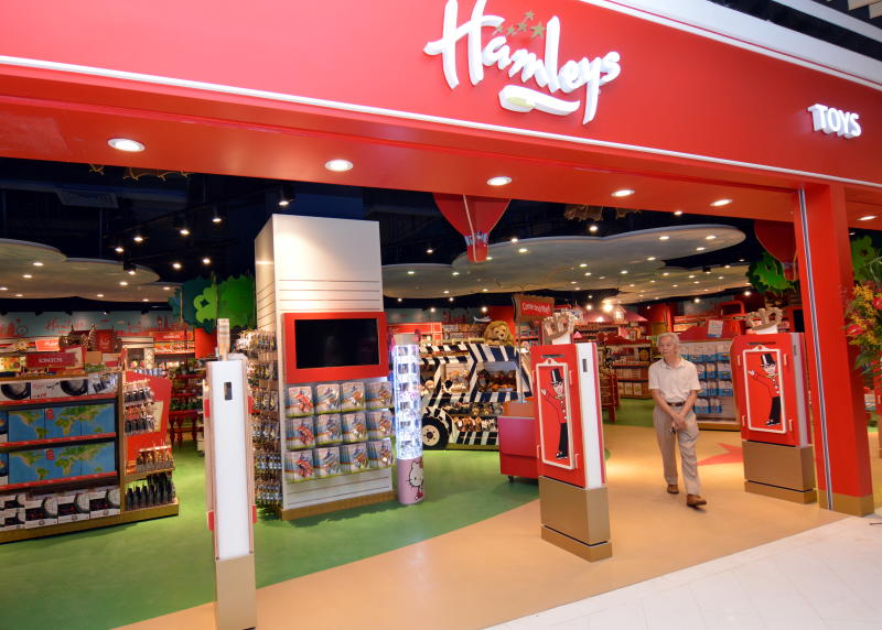 Oldest toy store in the world, Hamleys of London opens their latest outlet in Atria