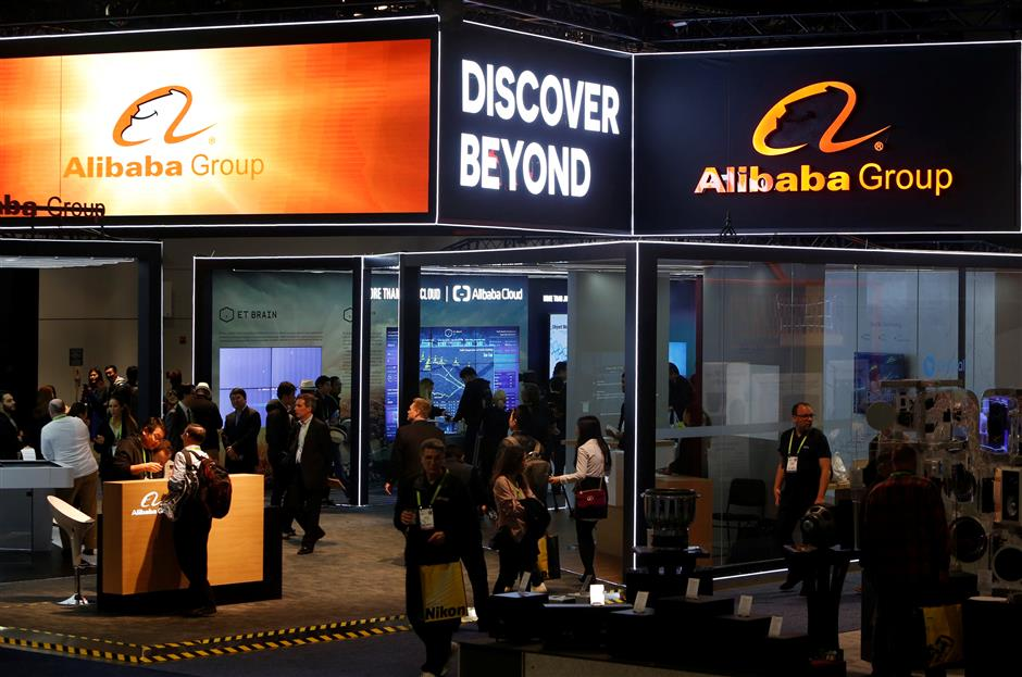 A view of the Alibaba Group booth during the 2018 CES in Las Vegas, Nevada, U.S. January 9, 2018. REUTERS/Steve Marcus