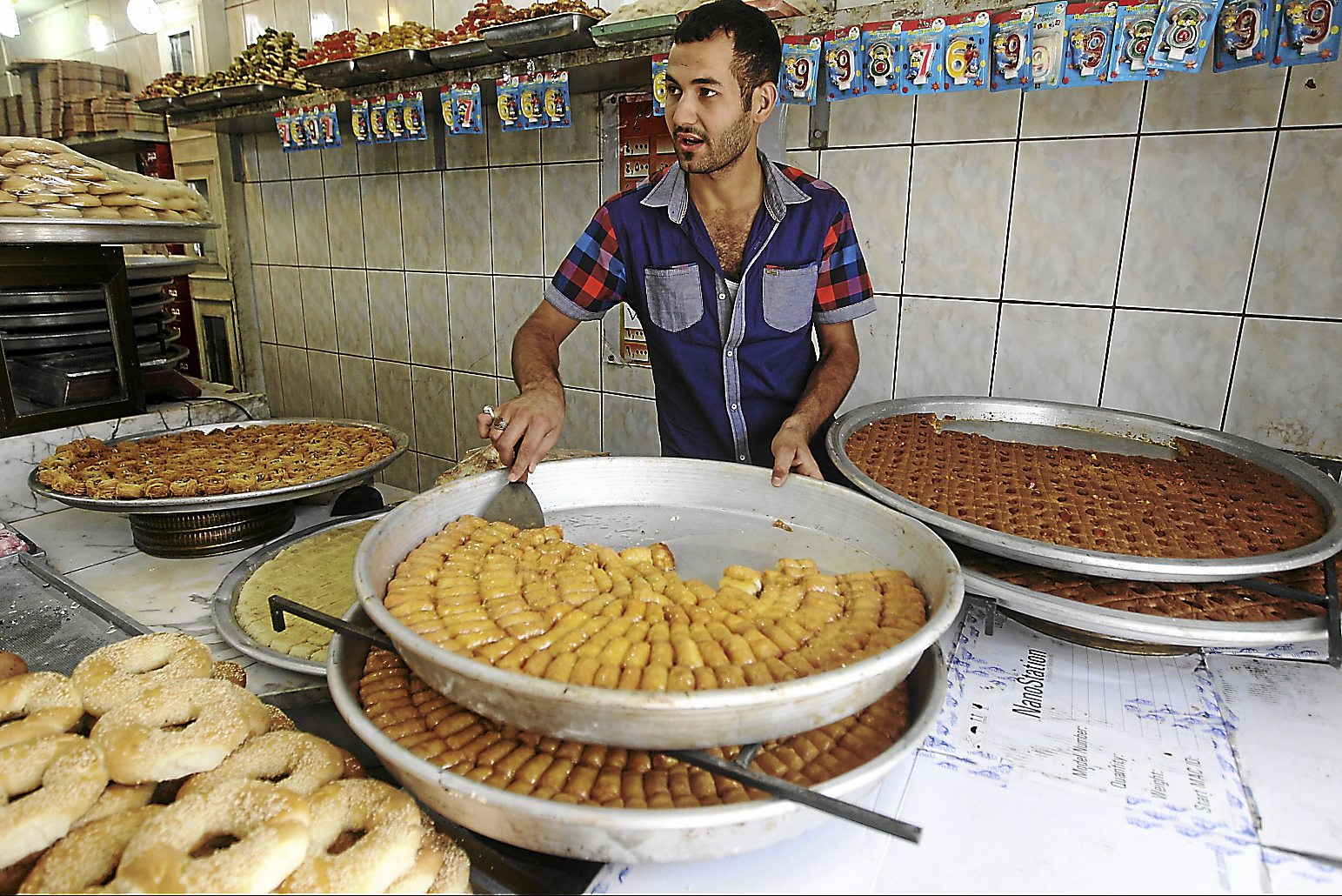 Baklava from Baghdad City: Muslims often break fast with these Arabic sweets. - AFP