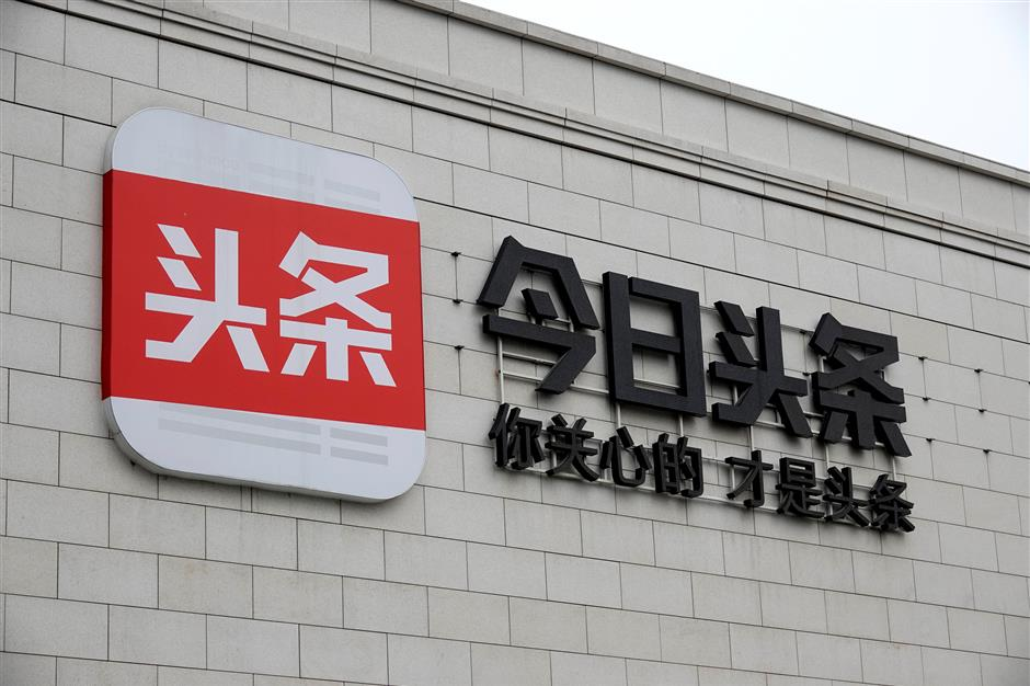 The logo of Bytedance\'s news feed platform Toutiao is seen as its building in Beijing, China October 21, 2017. Picture taken October 21, 2017. REUTERS/Stringer  ATTENTION EDITORS - THIS IMAGE WAS PROVIDED BY A THIRD PARTY. CHINA OUT.