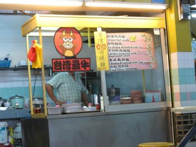 Taiwanese experience: The beef noodles stall opens from Mondays to Fridays.