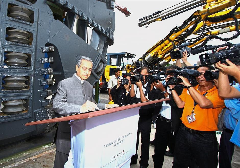 Home-grown talent: Dr Mahathir at the TTA launch in December 2011. He mooted the idea of TTA to upskill the local workforce.