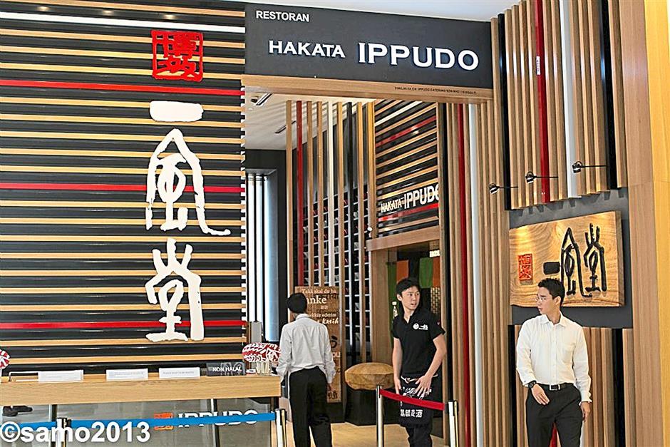 WORLD-FAMOUS: One of the three Ippudo Ramen restaurant in Kuala Lumpur is located in Pavillion shopping mall.
