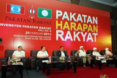 Pakatan leaders at the unveiling of the pact\'s election manifesto.
