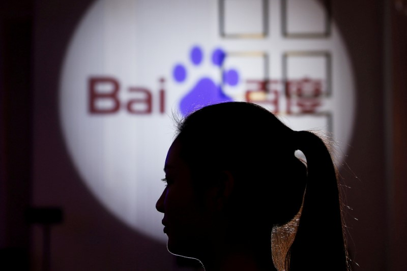 China's Baidu to sell majority of financial services unit for US$1 9
