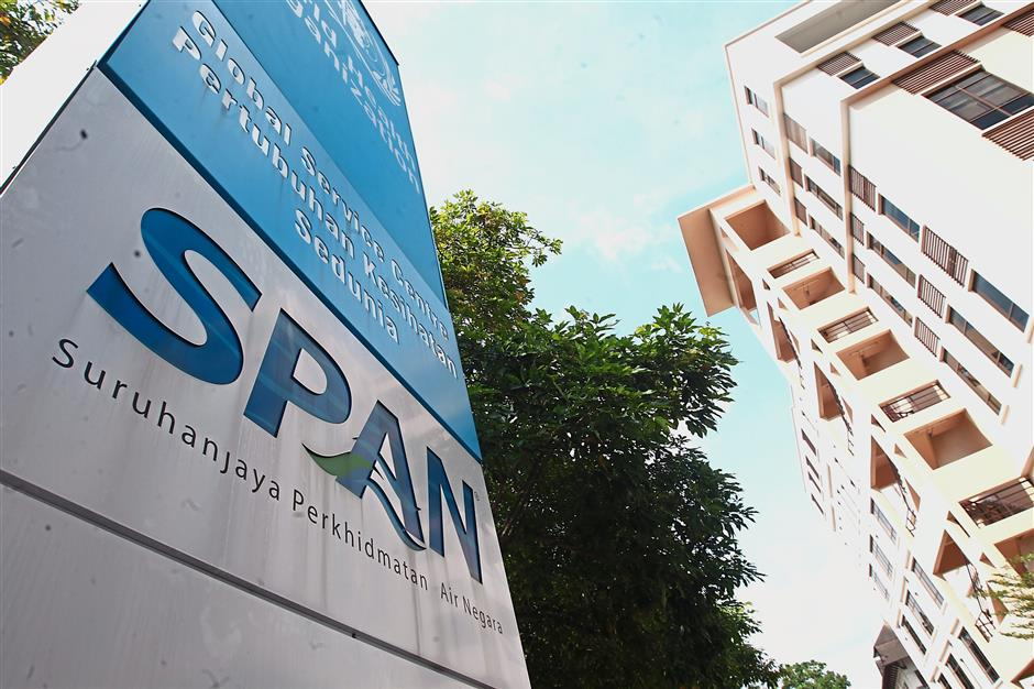 HQ: The unassuming SPAN office belies its vital job: To manage the country's water resources.