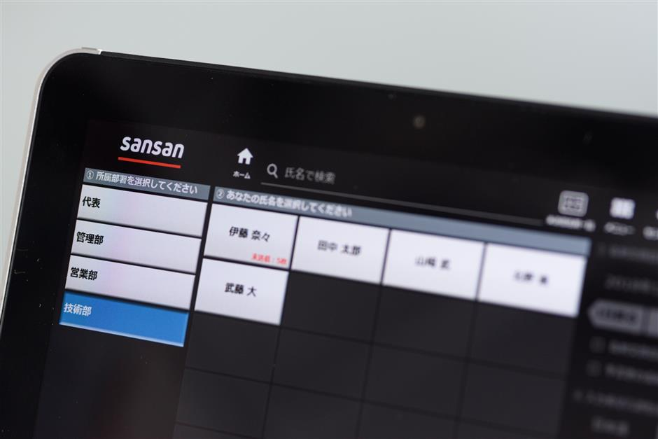 A sample page of Sansan Inc.\'s database is displayed on a tablet screen in Tokyo, Japan, on Monday, Jan. 29, 2018. Tokyo-based startup Sansan\'s software analyzes business cards so that people can discover who within a company knows whom.u00a0By tracking relationships that are forged every time a card changes hands, the cloud-based software can generate sales leads, or suggest go-betweens for any business deals. Photographer: Akio Kon/Bloomberg
