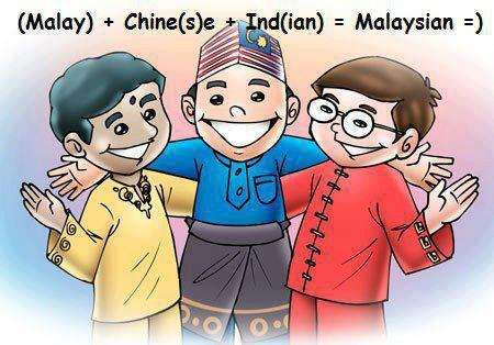 Ruling Multiracial Malaysia The Star
