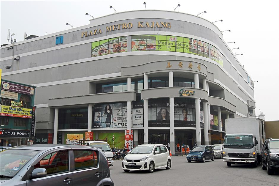Plaza Metro Kajang shopping mall is now struggling to compete with newer shopping malls nearby.