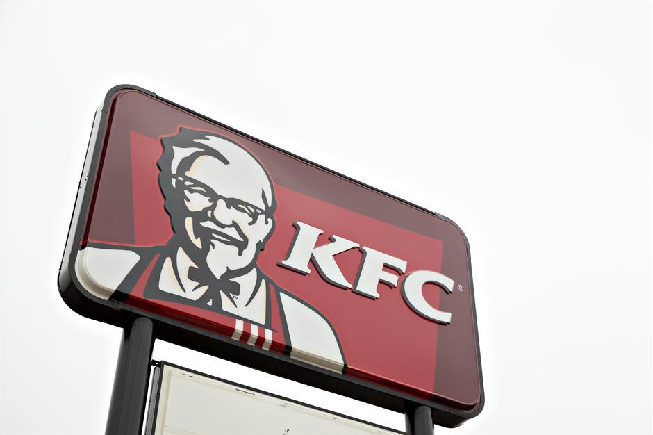 KFC introduces self-service kiosks in Klang Valley