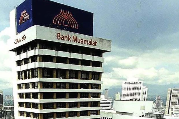 Higher Cost Of Fund Sees Bank Muamalat Raising Base Rate Bfr The Star