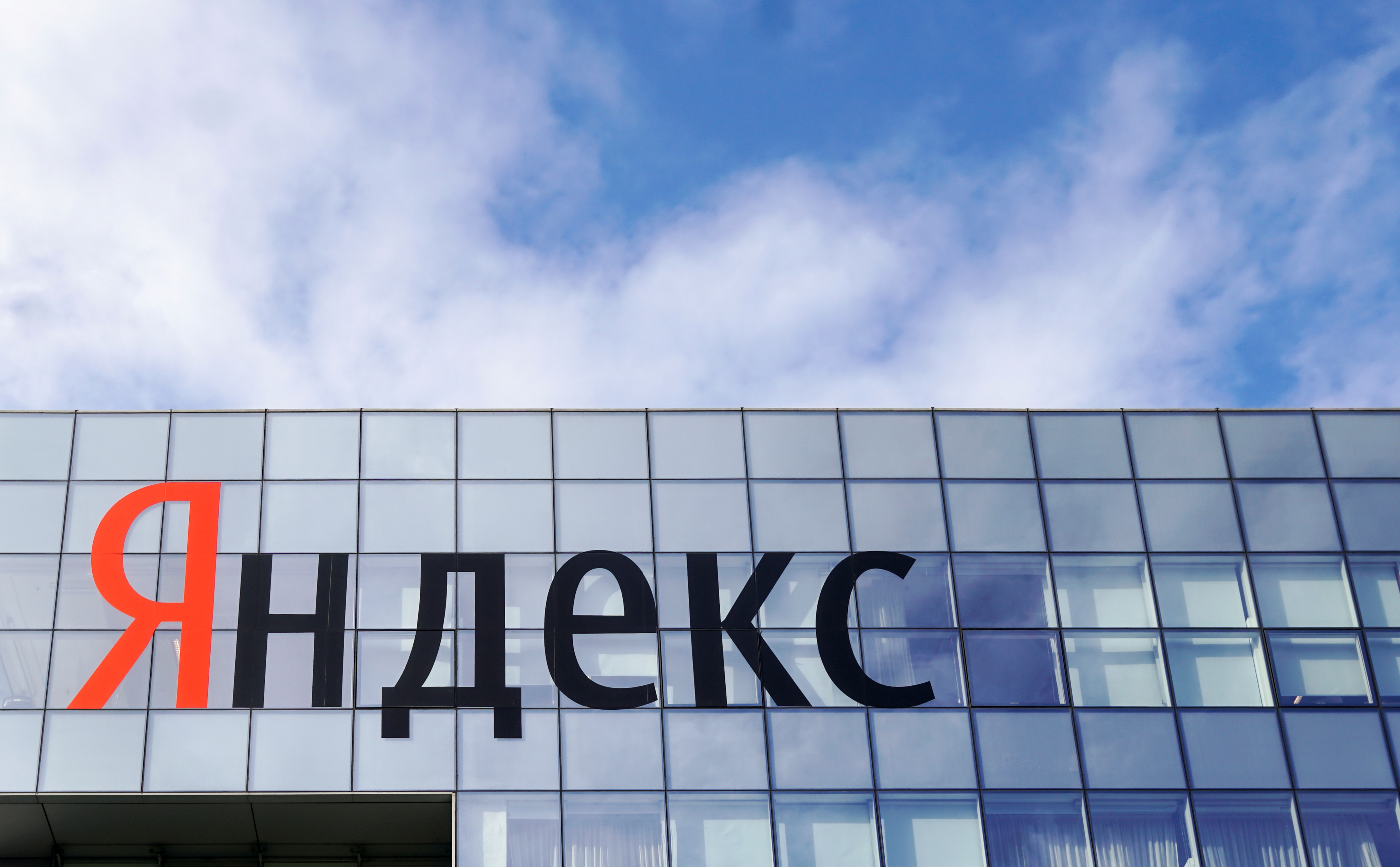 Western intelligence hacked 'Russia's Google' Yandex to spy
