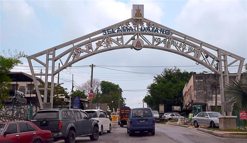 Despite its official name of Seri Setia New Village, even the newly-erected arch - the village gate a tradition amongst Chinese New Villages, also denotes SS9A as Sungei Way New Village.