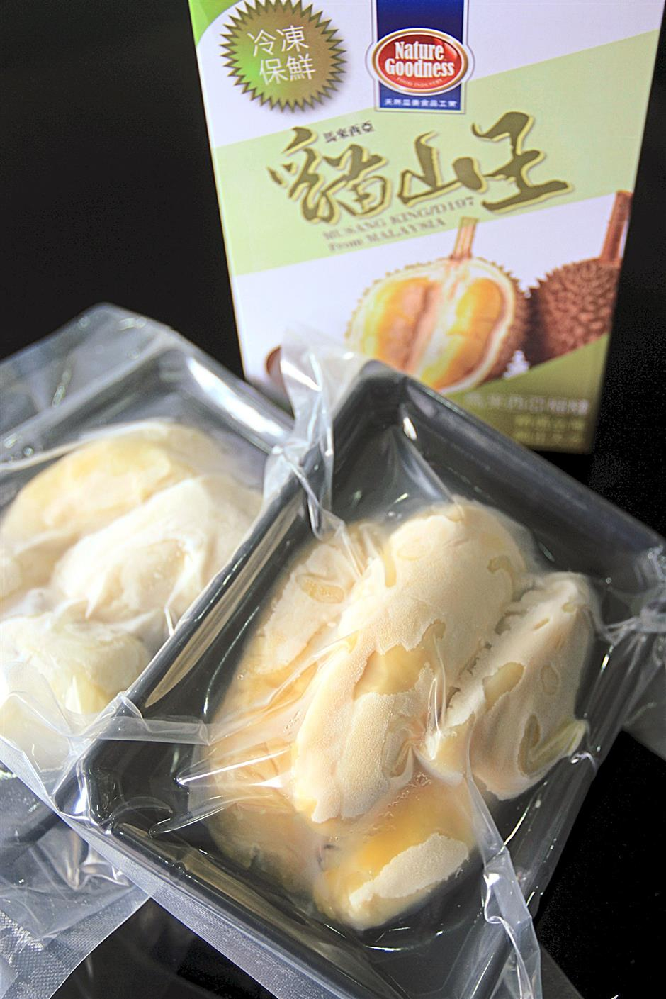 Customers in overseas markets no longer have to deal with the prickly shells of the durian.