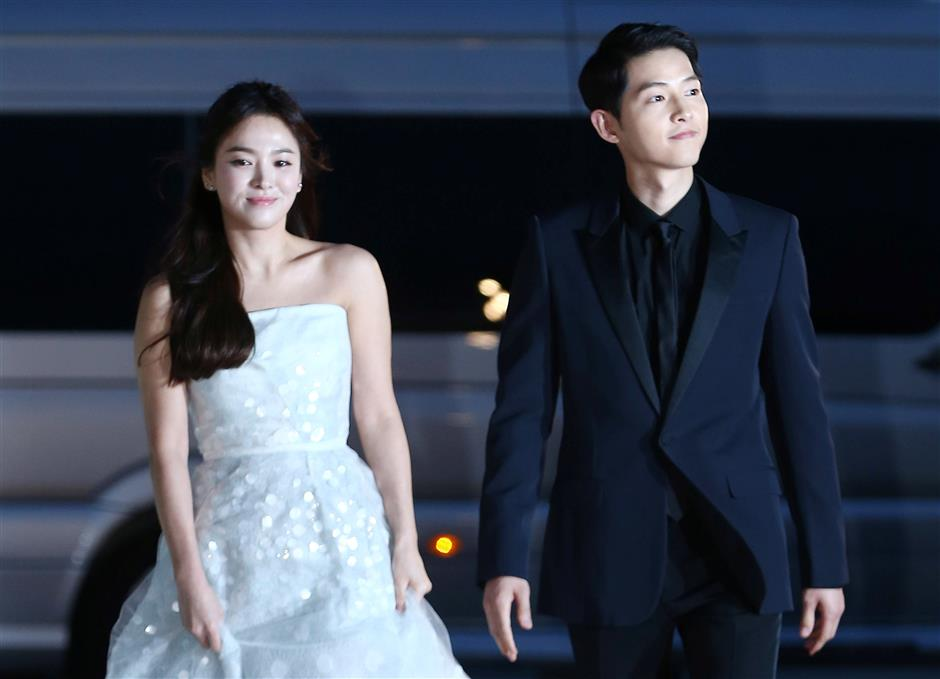 descendants of the sun theme park in trouble after song joong ki