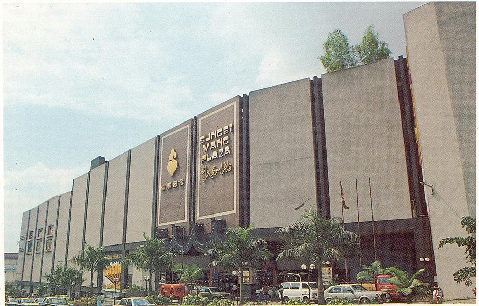 The facade of Sungei Wang Plaza in 1978, 1987 and now. Photos courtesy of Sungei Wang Plaza. (Sg Wang requested to use at least two of the facade shots to show the difference)