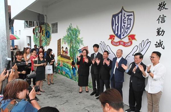VIPs posing during the launch of the mural at SJKC Eng Chuan.            — Photos: ZHAFARAN NASIB/The Star