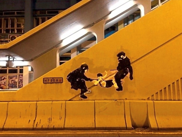 Street art portraying police violence were spotted in multiple locations around Hong Kong during the protest on the 12th of June.