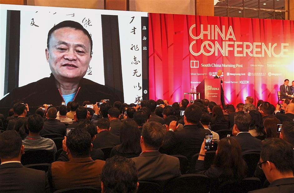 Staying connected: Ma making a special appearance via video conference at the China Conference organised by the South China Morning Post in Kuala Lumpur.