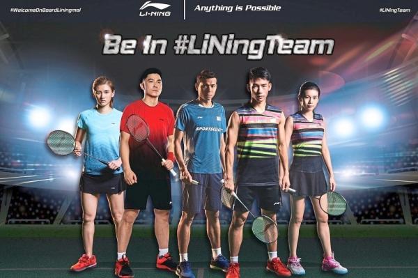 Golden chance: Li Ningu2019s The Next1 Tournament promotional poster featuring badminton stars under the brand (from left) Woon Khe Wei, Tan Boon Heong, Iskandar Zulkarnain Zainuddin, Chan Peng Soon and Goh Liu Ying.