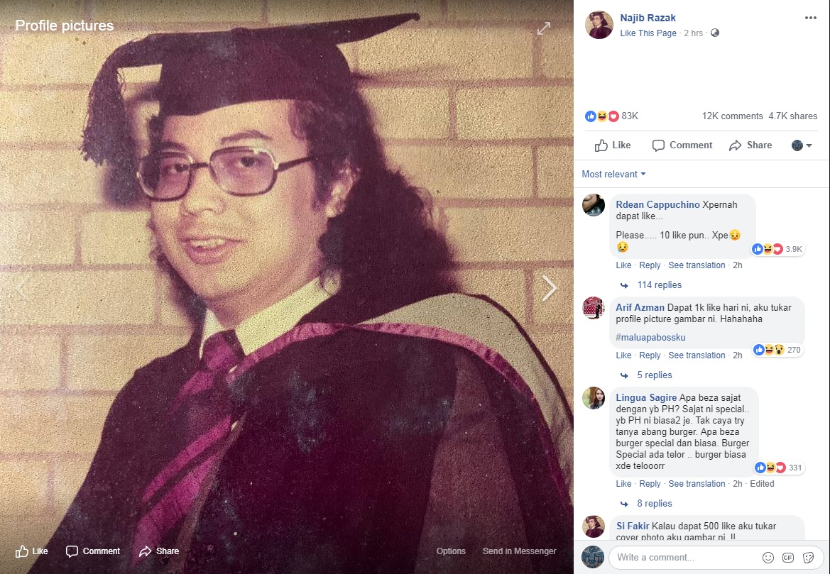 A screenshot of Najib's new Facebook profile picture.