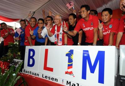 MyEG picked to manage BL1M | The Star Online