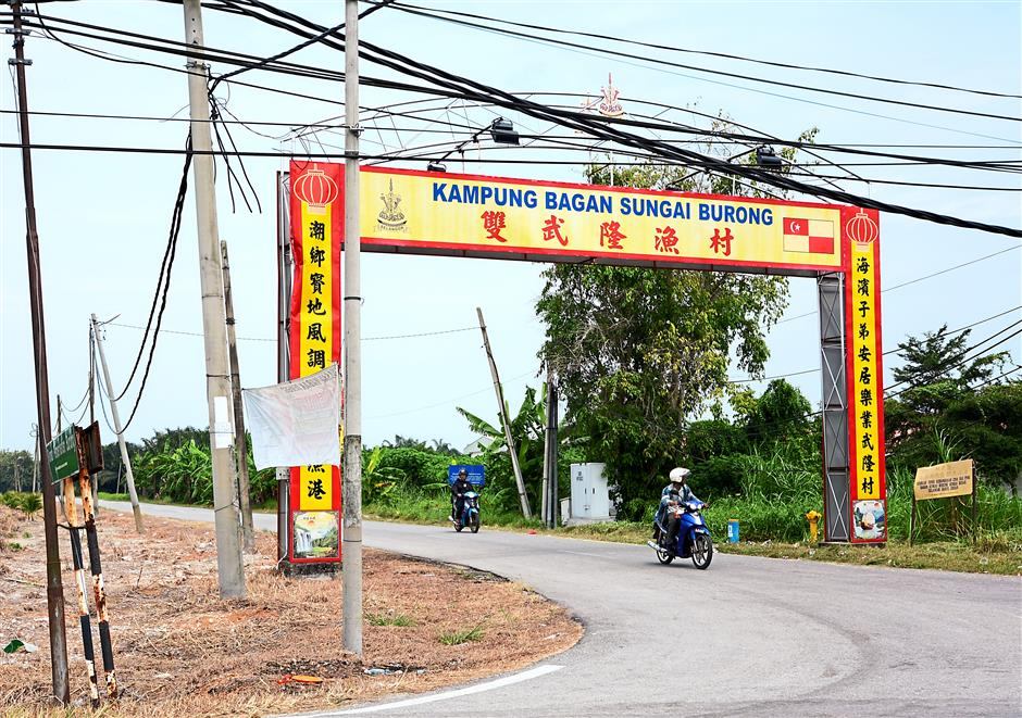 The arch marks the main entrance and exit to the village. The village is in the northwest of Selangor, some two hours away from Kuala Lumpur.
