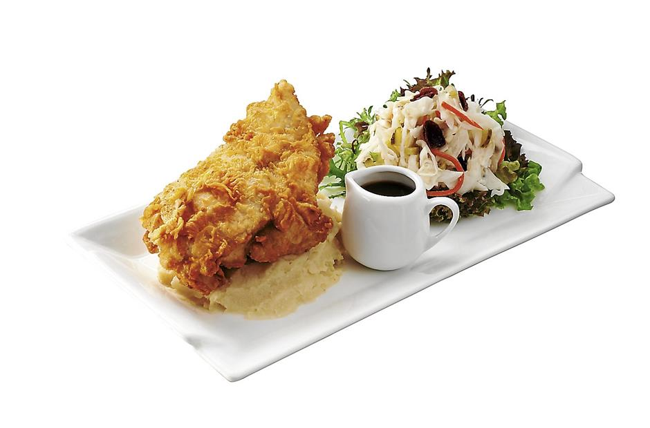 Main course: Country-Style Fried Chicken