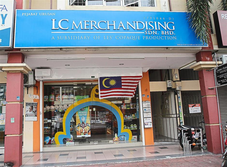 LC Merchandising SB, set up in 2009, sells merchandising products such as stationery, comics, toys, DVDs, books, gift, household goods, tumblers, chocolate and candy.