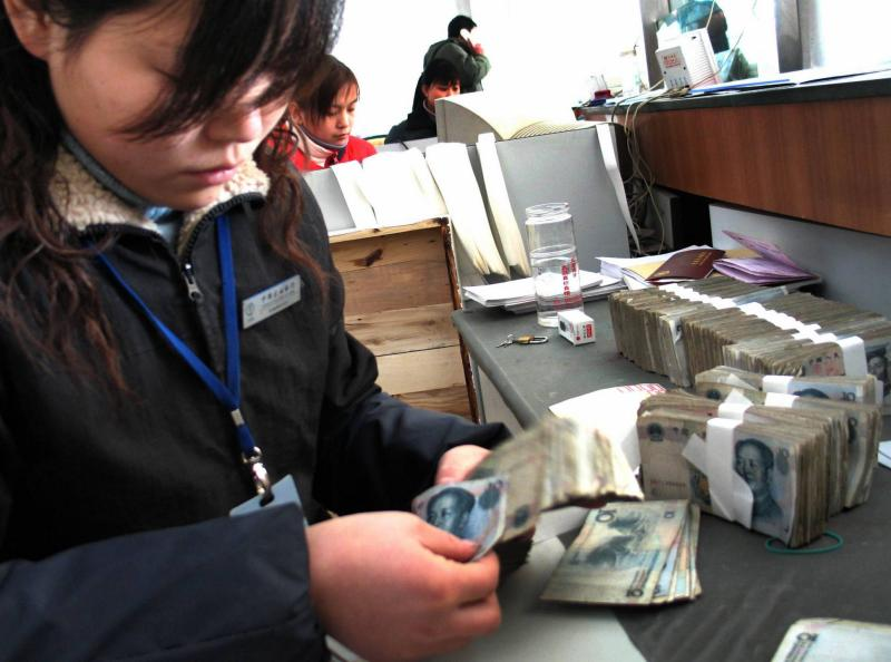 The People\'s Bank of China injected 88 billion yuan (US$14.4bil) into the money markets through six-day reverse bond repurchase agreements on Tuesday, its largest one-day injection since the week before the Spring Festival holiday in February - Reuters