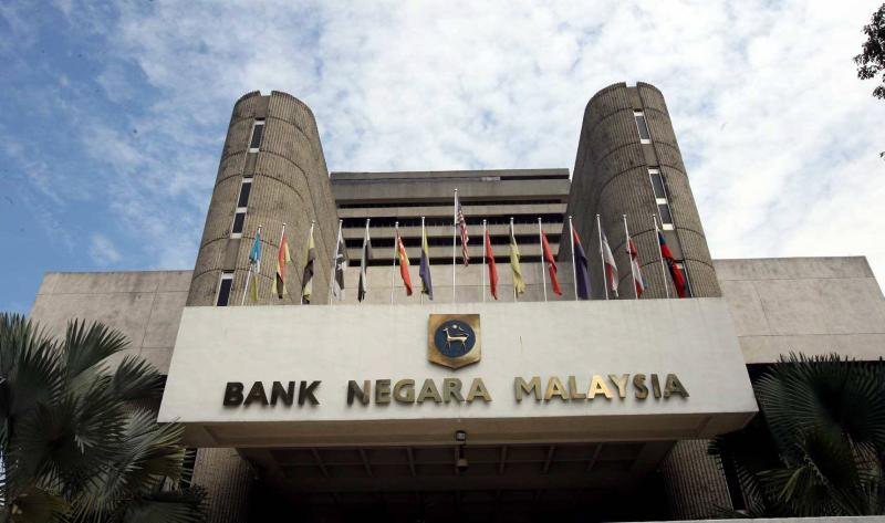 According to UBS, Bank Negara is likely to cut its overnight policy rate  by 25 basis points in 2015, with lower oil prices cushioning the pressure on inflation.