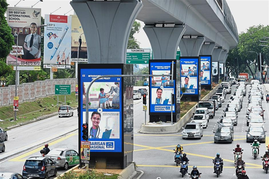 A new advertising medium featuring LED technology on MRT pillars to spread information on political parties' manifesto.