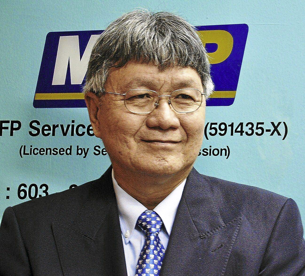 MyFP Services Sdn Bhd principal consultant Robert Foo