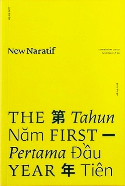 "The first book published by PJ Thum's 'New Naratif"" is a selection of features, research articles and comics."