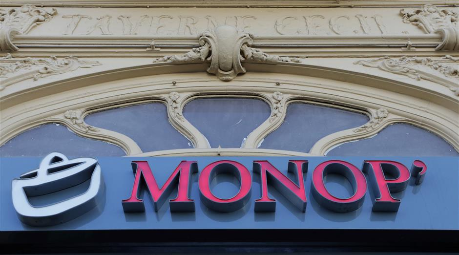The logo of Monoprix is seen on a Monoprix supermarket in Nice, France, March 27, 2018.     REUTERS/Eric Gaillard